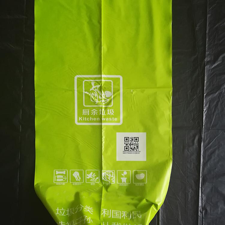 分类垃圾袋——印刷二维码