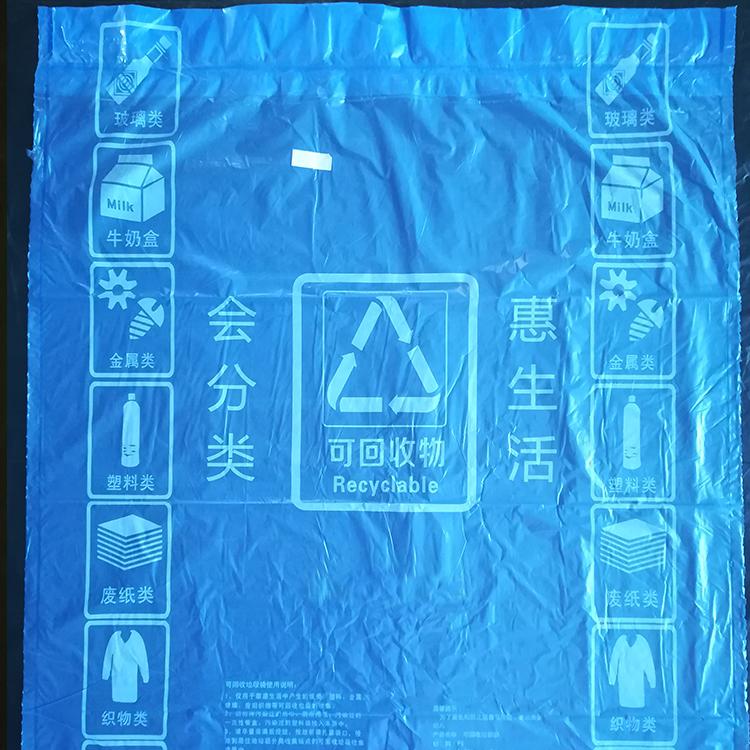 分类垃圾袋—HDPE穿绳