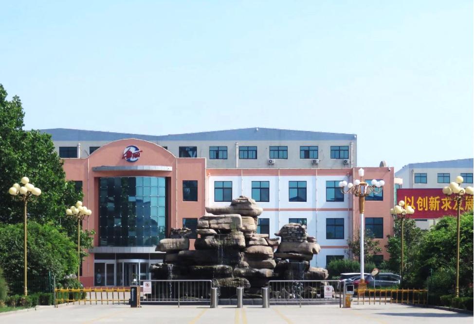 冶金辦公樓