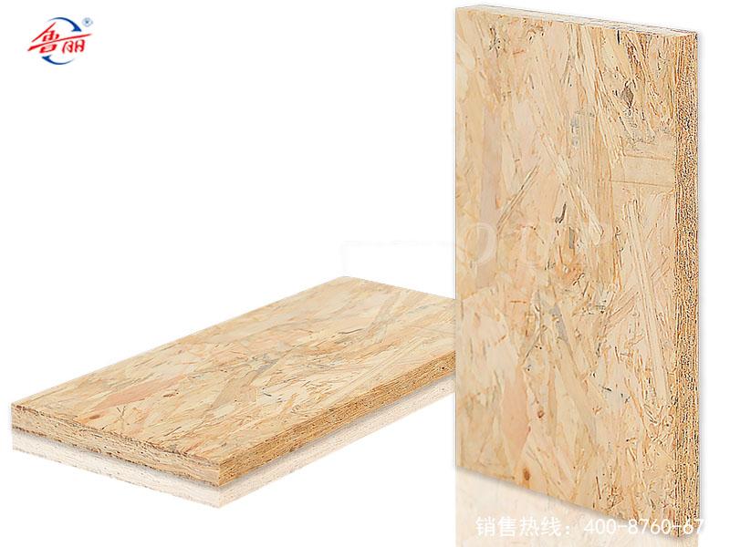 三层OSB地板基材