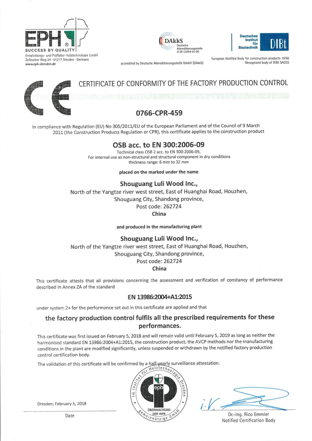 欧盟CE证书(OSB产品 )