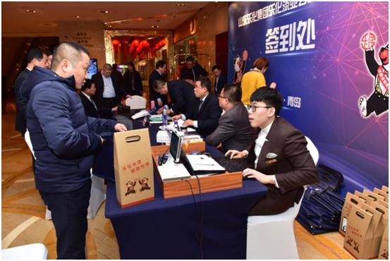 2019皇家赌场手机版www68399.com皇家赌场漆业公司营销工作会议圆满成功