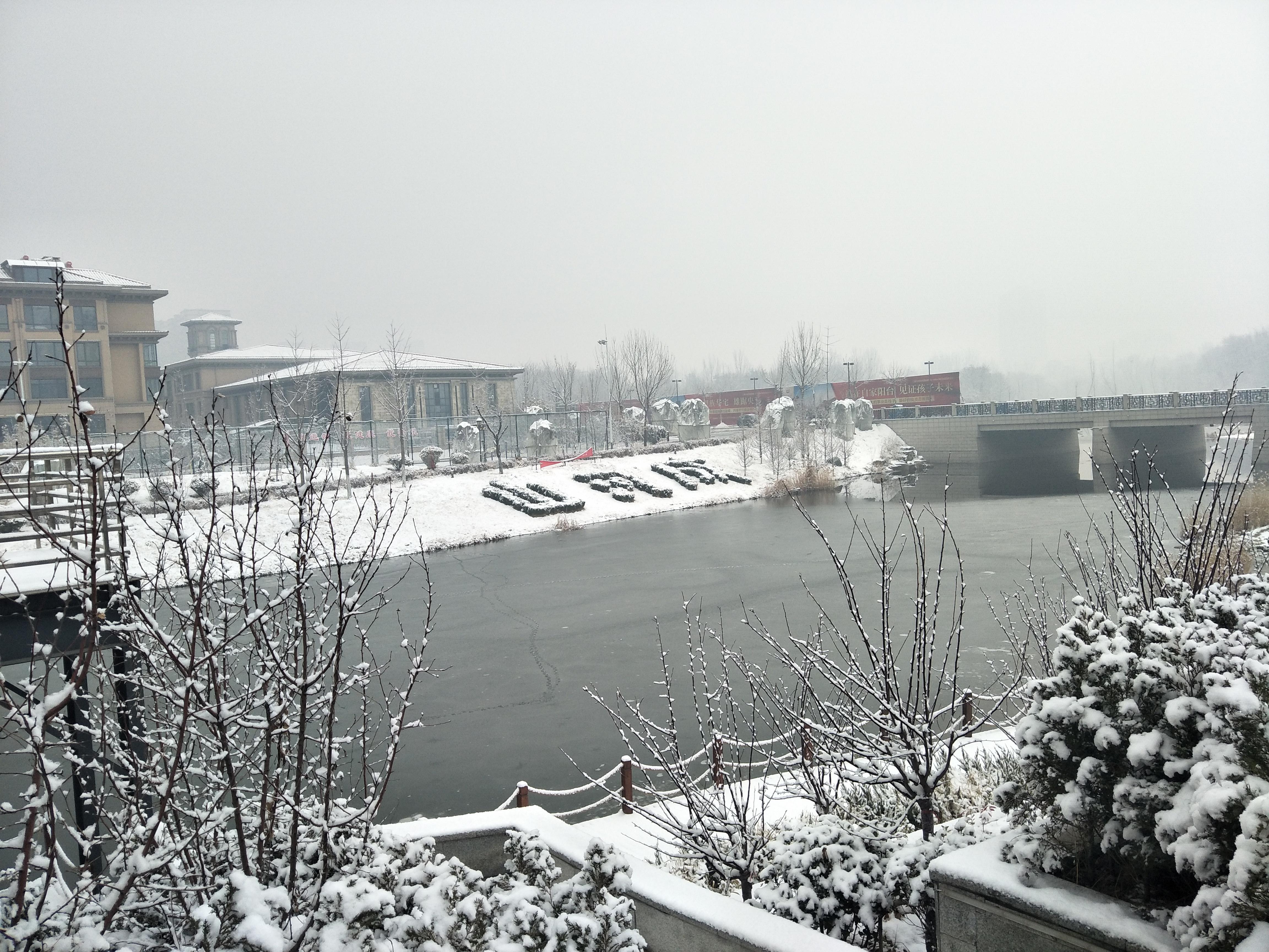 盛唐山河成