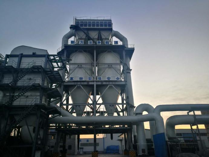 高效潔凈能源分公司