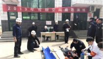 鲁丽木业举行有限空间应急演练