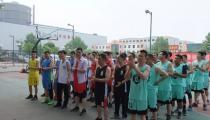 青春赛场 热情激扬|鲁丽77彩票举行首届篮球友谊赛