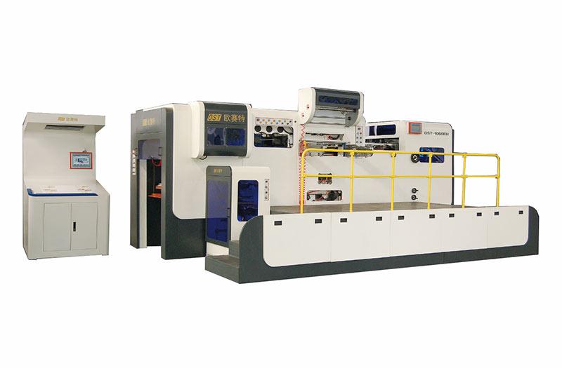 高性能全自动烫金深压纹(清废)模切机OST-1060