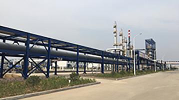 Zaozhuang Zhenxing Energy
