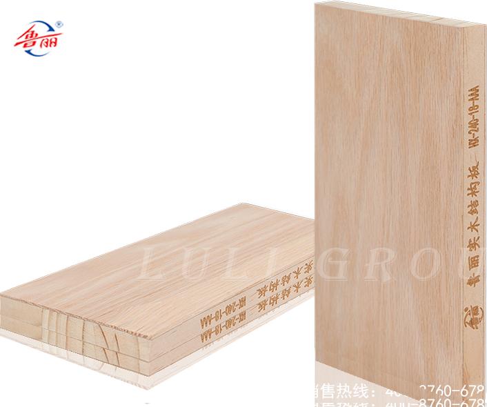 實木結構板貼紅橡木皮(無UV)