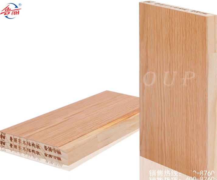 實木結構板贴红橡木皮上UV