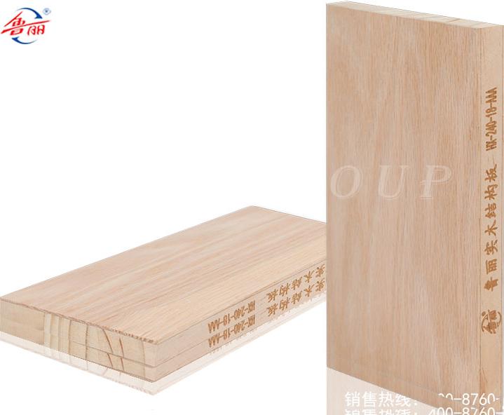 實木結構板贴红橡木皮(无UV)
