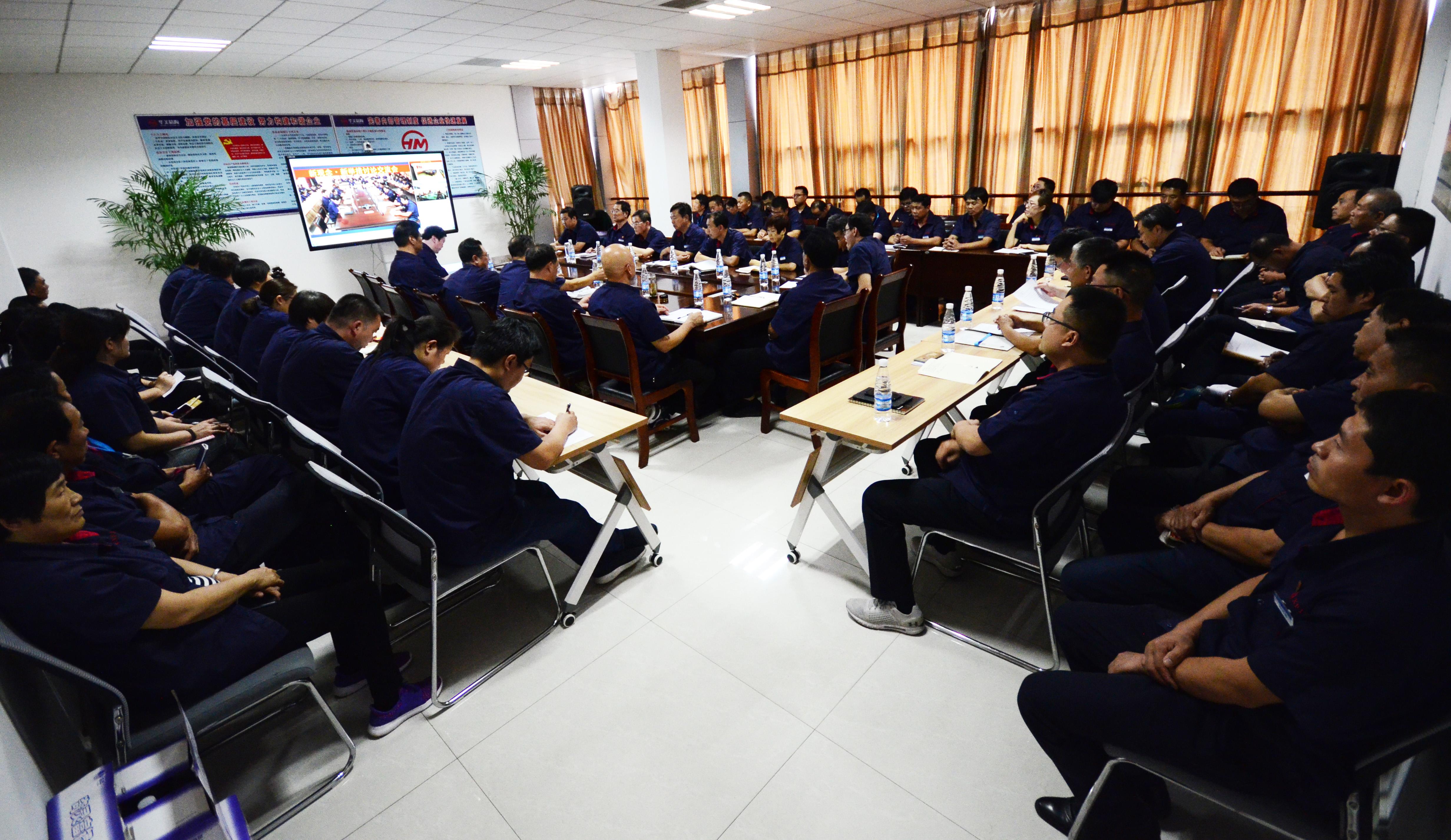 """集团公司组织召开""""新观念新举措""""讨论交流会"""