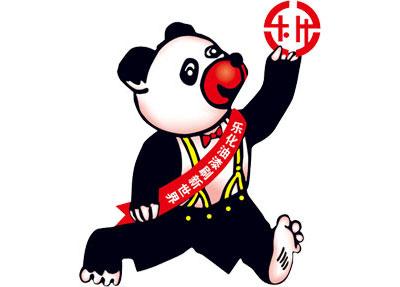 寿光鑫乐化工科技有限公司100万吨年油漆助剂加工项目(一期)报批前公示