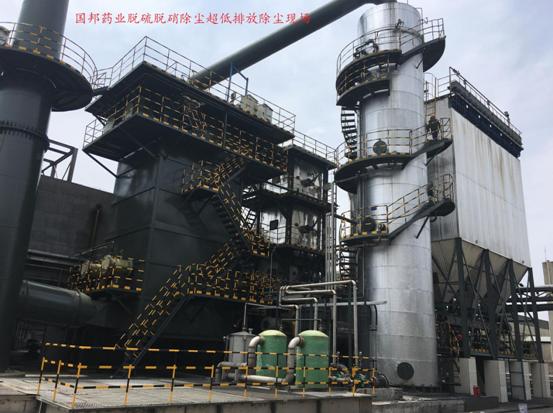 山東國邦藥業有限公司燃煤鍋爐硫脫硝超低排放治理現場