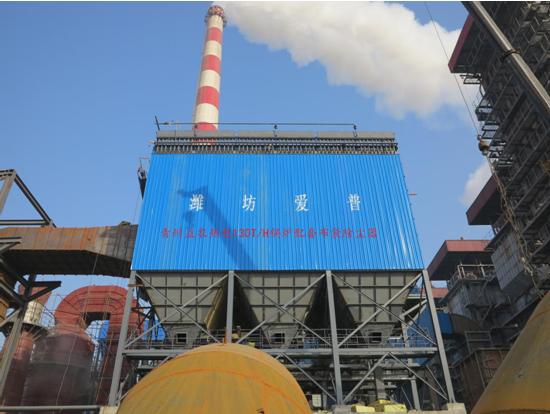 青州益都热电有限公司燃煤锅炉烟气除尘