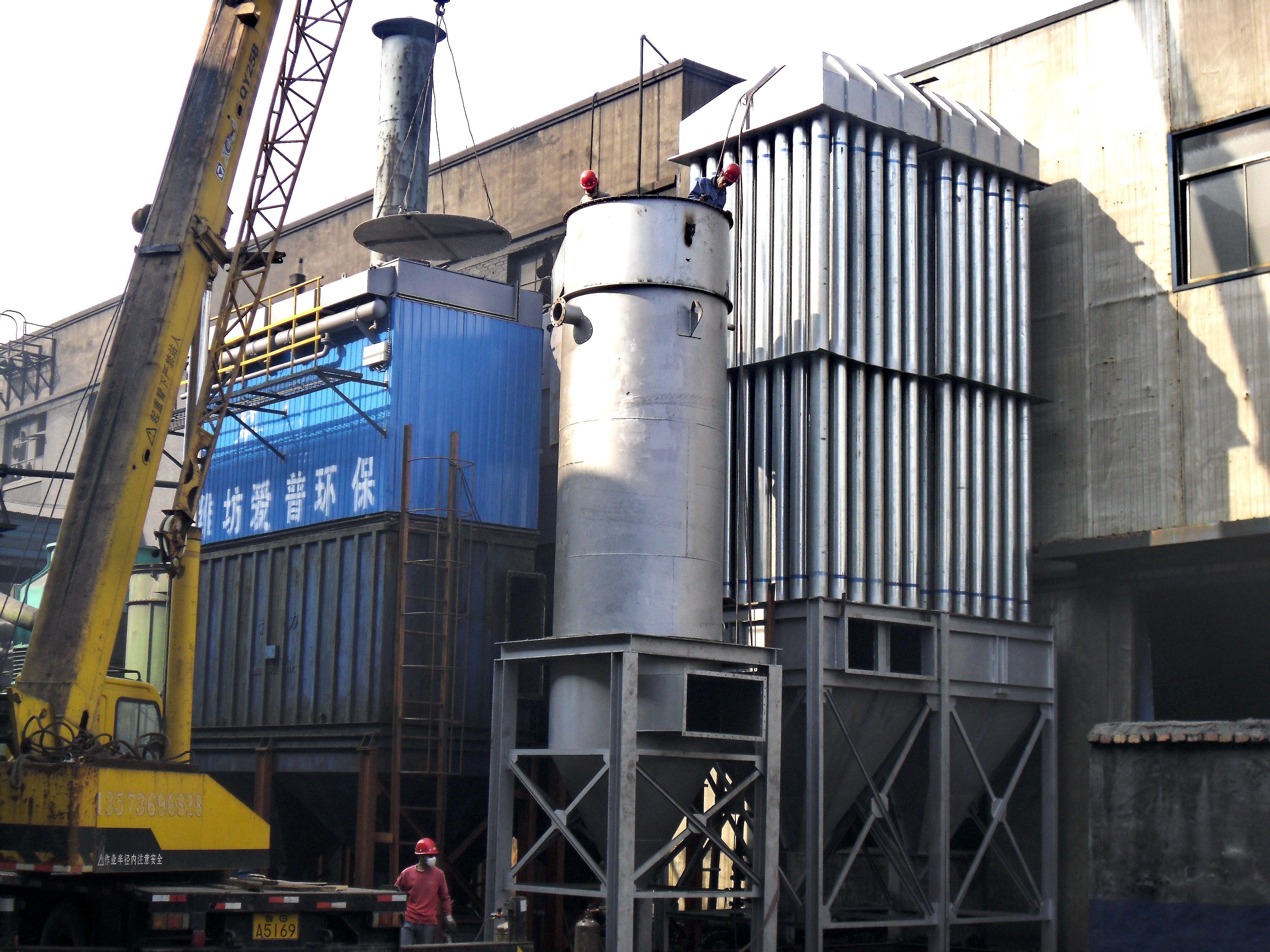 铸造专用熔炼炉除尘器