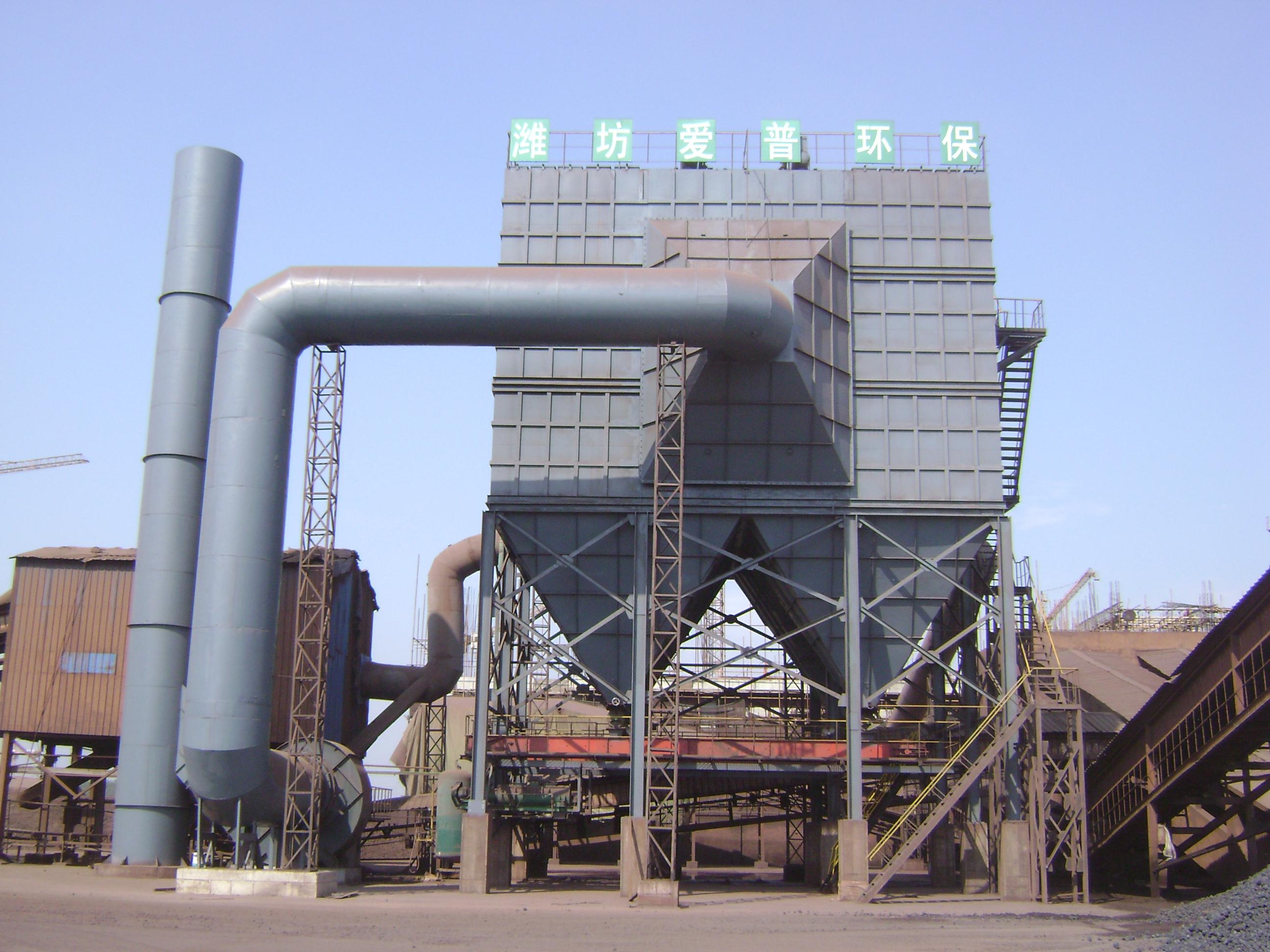 钢铁冶炼行业专用除尘器