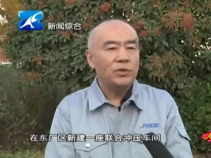 wang宝山:实干担当 立足本职做gong献