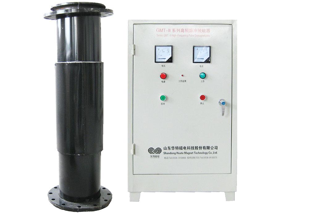 GMT-Ⅱ系列高頻脈沖脫磁器