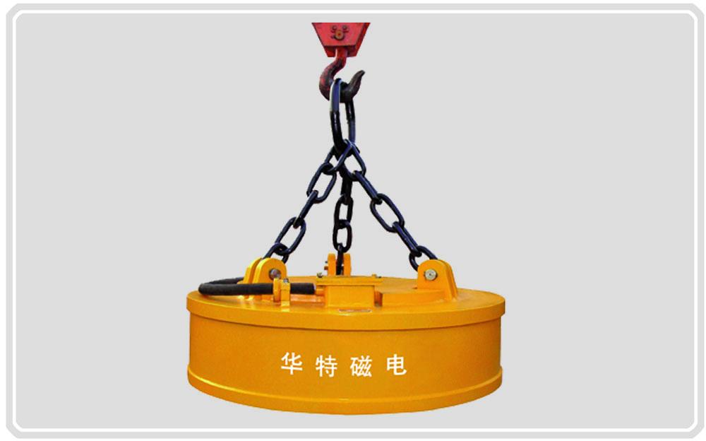 MW5高频型吊运废钢用起重电磁铁
