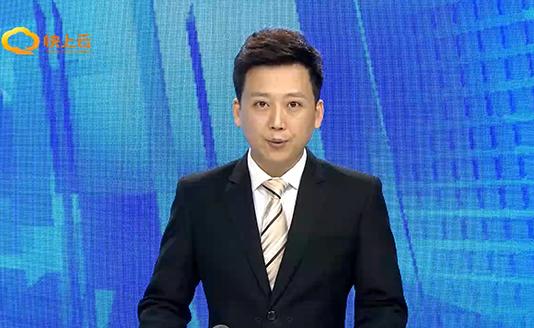 潍坊市pei育提升zhudao产业 推动jingji高质量fa展