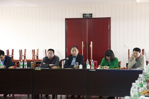 The company organized the first quarter of the subsidiary companies to convene a