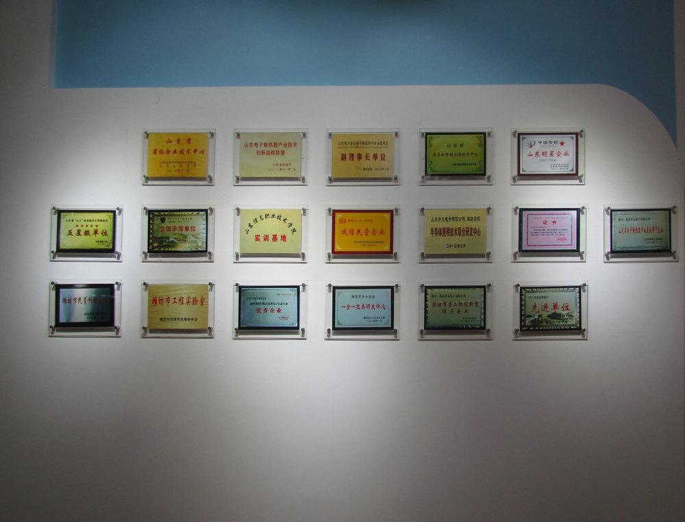 荣誉墙一览