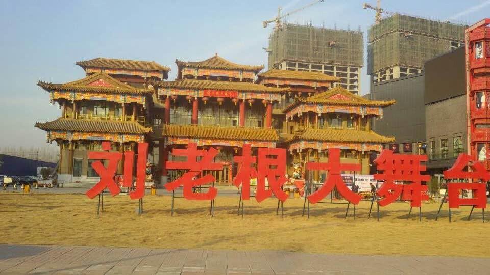 Tai'an Liu big stage