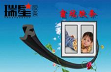 Chaungguan Products