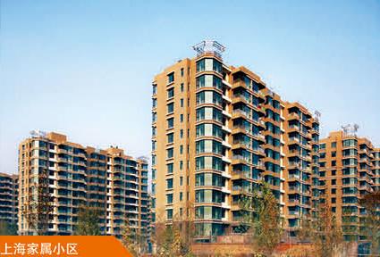 上海家属小区