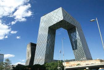 CCTV大廈