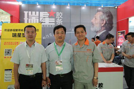 潍坊第十届门窗幕墙博览会