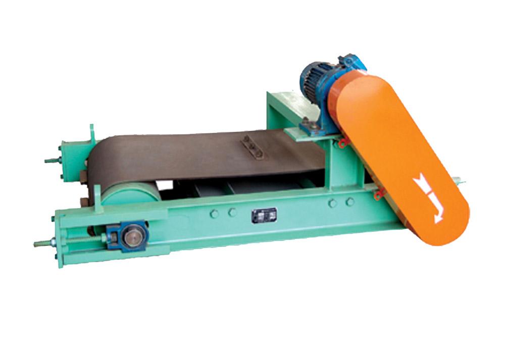 RCY-Q系列轻型永磁带式除铁器