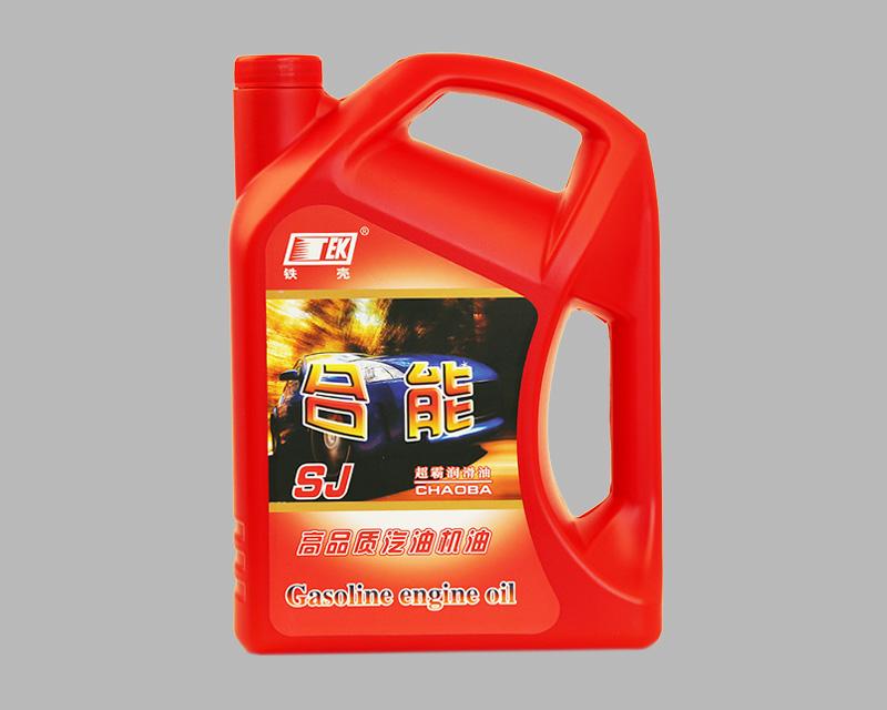 SJ合能高级汽油机油