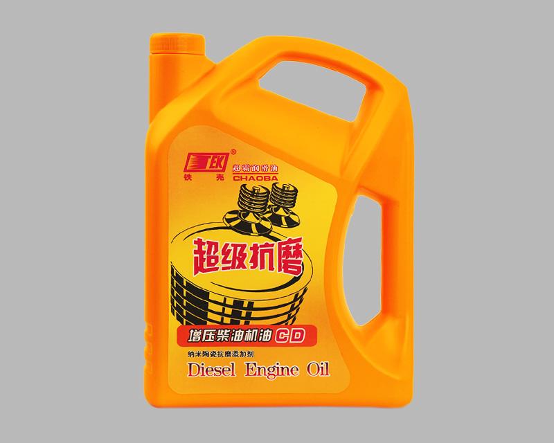 CD增压抗磨柴油机油
