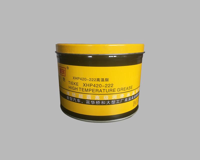 XHP420-222高温脂
