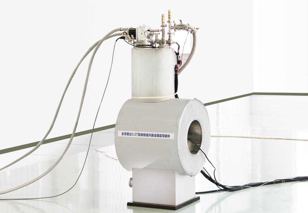 移动式3.0T肢端核磁共振成像系统
