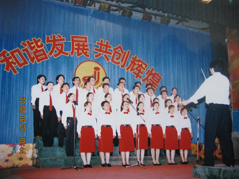 八荣八耻歌合唱比赛