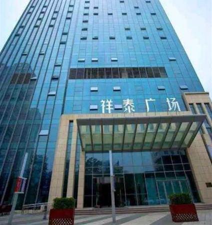 濟南祥泰廣場