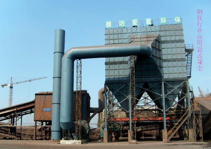 钢铁行业应用袋式除尘器