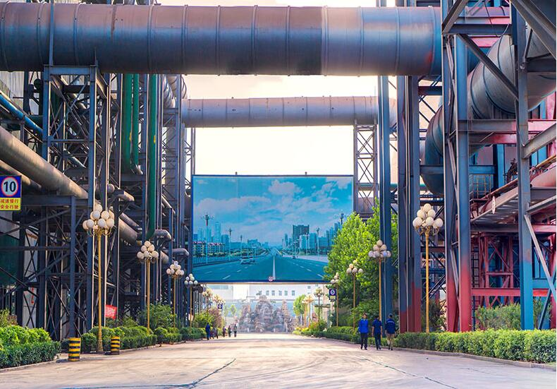 鋼鐵-廠區