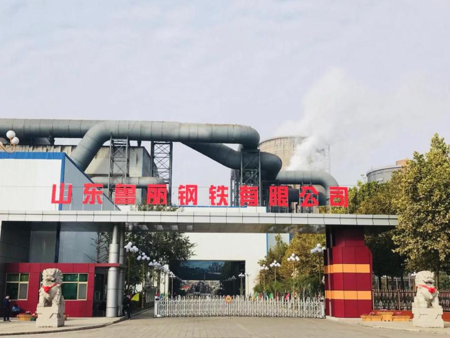 鋼鐵公司正門