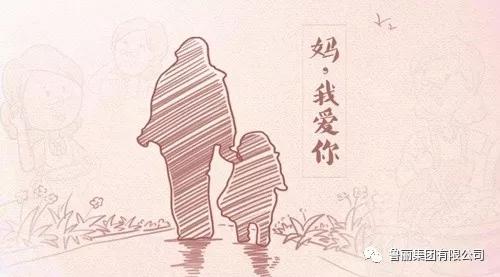 温情母亲节|鲁丽OSB地板献给母亲最健康的爱