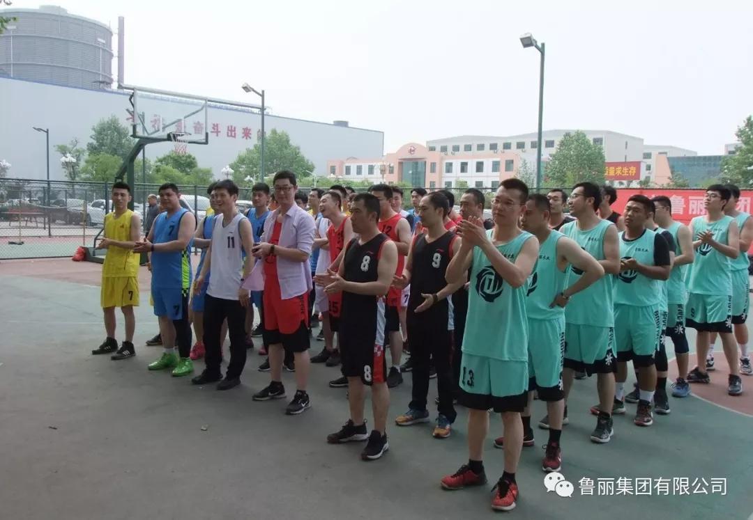 青春赛场 热情激扬|鲁丽集团举行首届篮球友谊赛