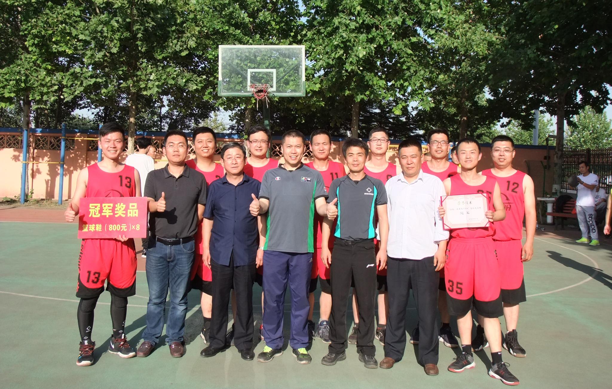 篮球比赛,共筑友谊——鲁丽集团首届职工篮球友谊赛圆满结束