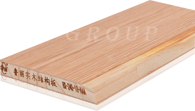 Red oak wood  structure board(UV)