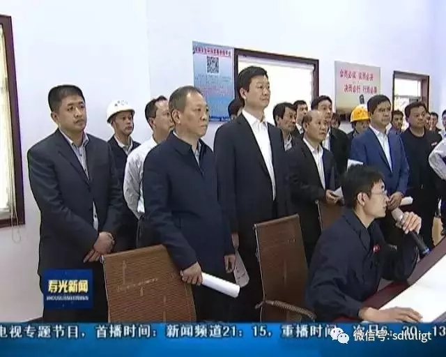 Fu Wei, director of the Provincial Bureau of supervision and administration, wen