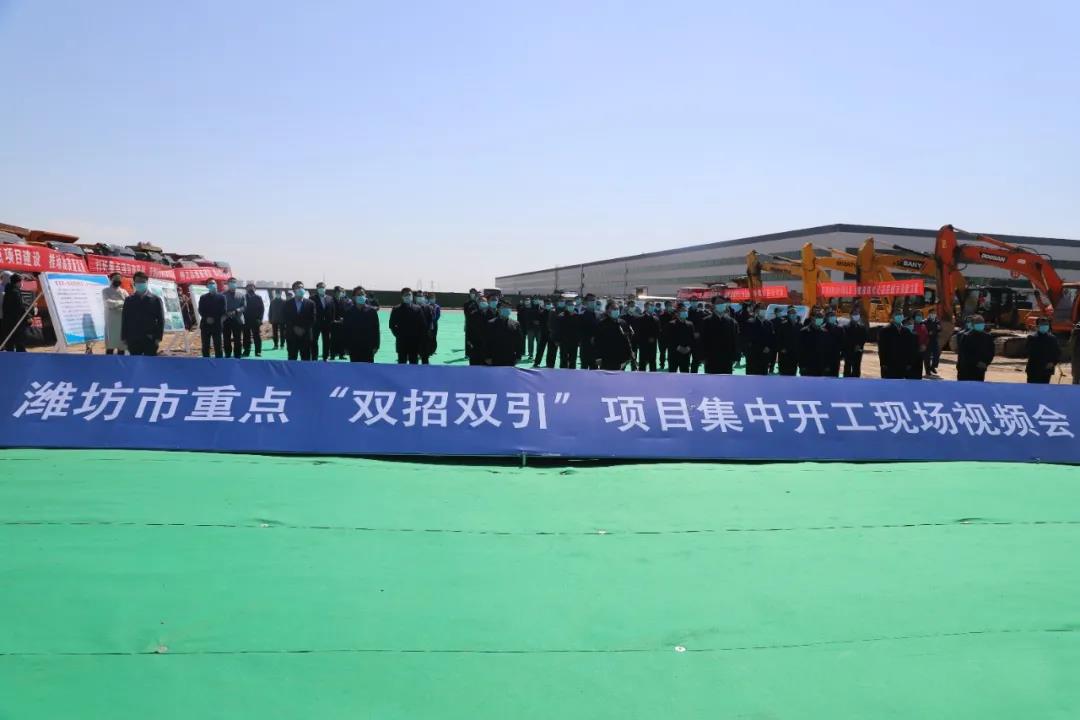 """潍坊市重点""""双招双引""""项目集中开工仪式(寿光)在鲁丽木业产业园举行"""