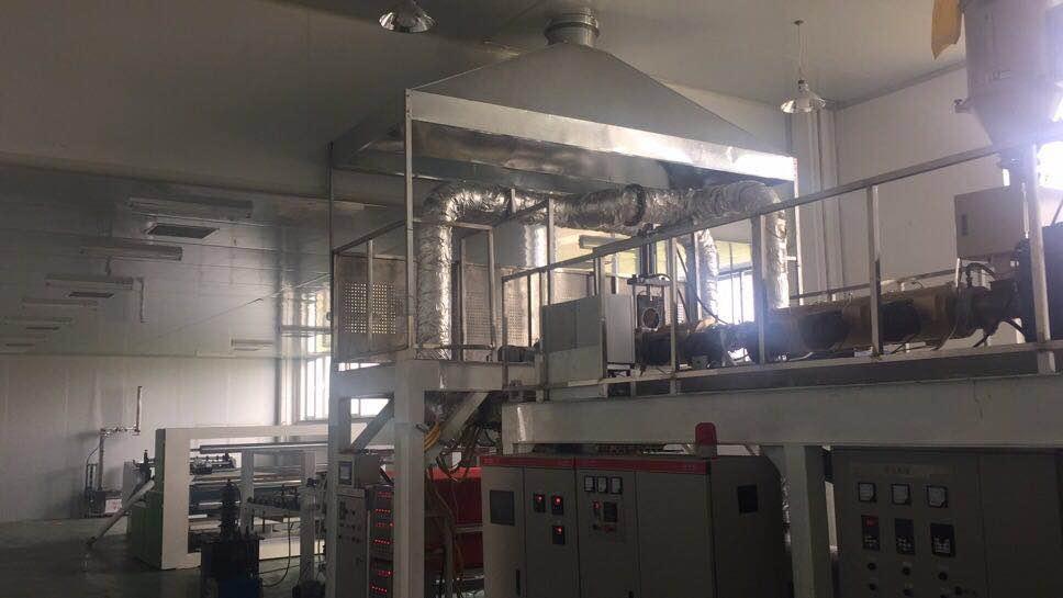 Melt blown cloth production line